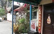 chinese-restaurant-closed